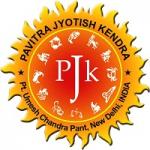 Pavitra Jyotish Kendra